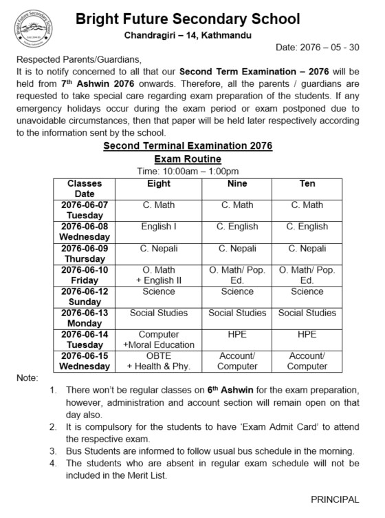 Second Term Exam Routine ( Eight - Ten )